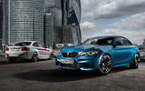 Обои: бмв, BMW, F87, Coupe, купе