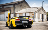 Обои: Lamborghini Murcielago, машина, Prestige Imports Miami, Golden Child, тачка, Ламборджини