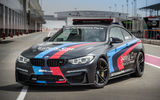 Обои: 2015, BMW, Safety Car, F82, MotoGP, бмв, M4, Coupe
