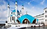 Обои для рабочего стола: мечеть, площадь, казань