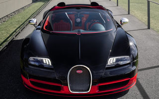 Обои Гранд Спорт, Витесс, Bugatti, Автомобиль, Roadster, Cars, Родстер, Машина, Вейрон, Veyron, Vitesse, Car, Grand Sport, Бугатти