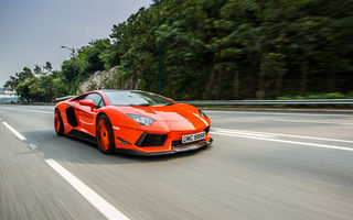 Картинка LP900-4, Lamborghini, road, Aventador, car, speed, DMC