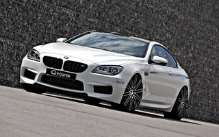 Обои front, coupe, tuning, BMW, g-power, m6, white, f13