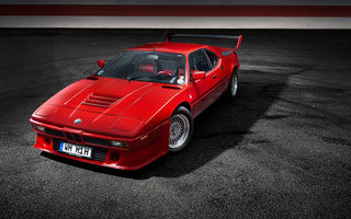 Картинка бмв, bmw m1, red, car, автообои