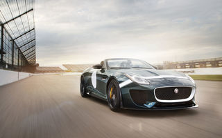 Обои 2015, Project 7, Jaguar, F-Type