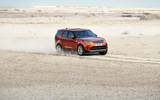 Обои land-rover,discovery,land,rover,2017г,hse