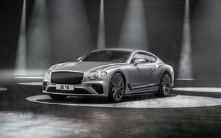 Картинка автомобили,bentley,continental,gt,speed,2021,премиум,класс